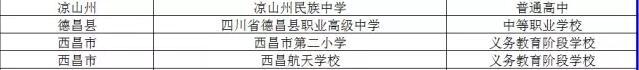 QQ截图20170309094107.jpg