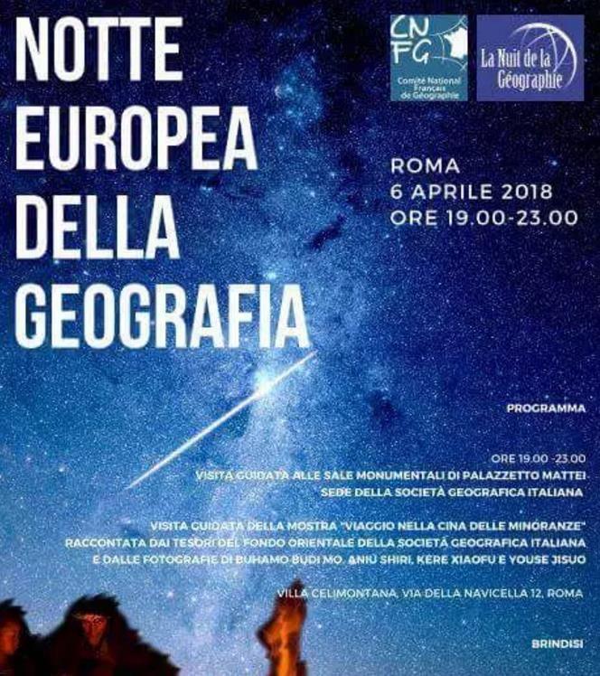 凉山诺苏影像展在意大利举行