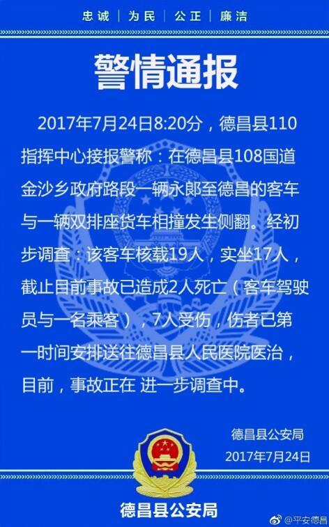 QQ截图20170724151711.jpg
