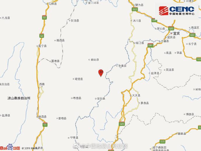 凉山州雷波县发生3.3级左右地震