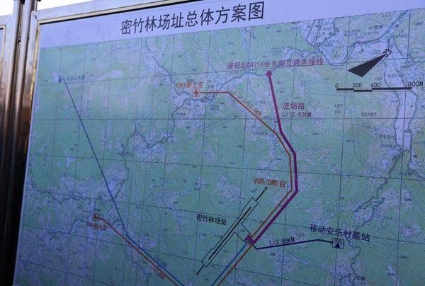 会东民用运输机场选址报告通过评审