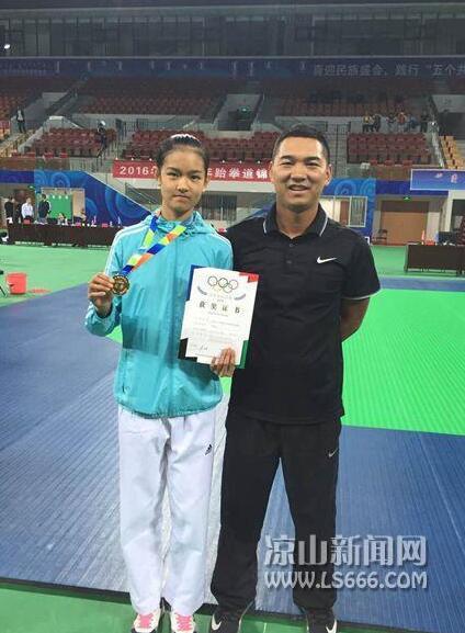 """凉山女孩杨均丽脚""""踢""""亚洲 为国争得一枚铜牌"""